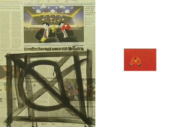 Daily News 19.11.07, akryl+gazety na płótnie, 52/41 cm. oraz 10/15 cm. acrylic+newspapers on canvas, 52/41 cm. and 10/15 cm.